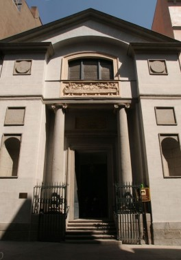 oratorio-de-gracia-1