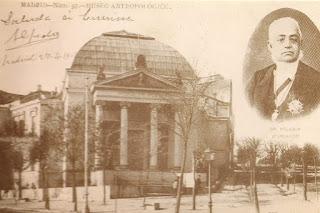museo-de-antropologia-1